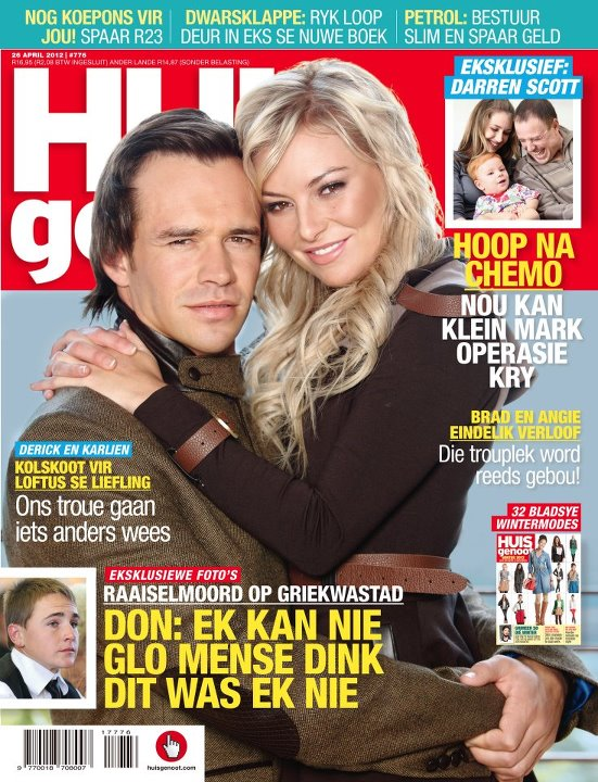 Huisgenoot, 26 April 2012: The weeklies start hounding you for every possible story, and publish an engagement announcement on their cover.