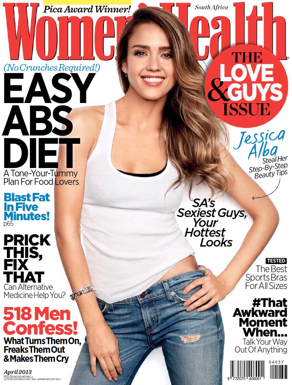 womens magazines Women\'s online magazine - beauty and makeup tips, fashion ideas, pregnancy guide, diet tips, weight loss ideas and more.