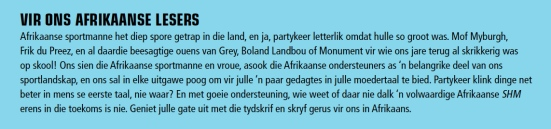 SMH Afrikaans