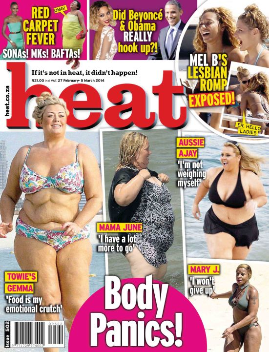 Heat 1.9 27 February 2014