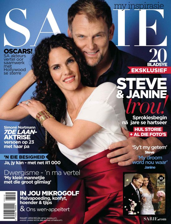 SARIE 3 March 2014
