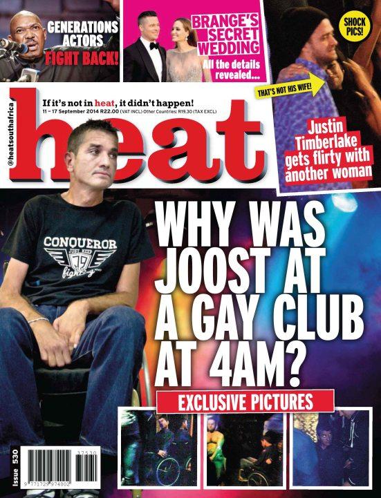 Heat - 11 September 2014