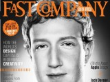 Fast Company South Africa, October 2014 (LAUNCH ISSUE + PARTY)