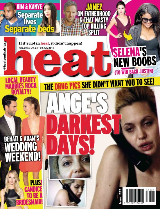 Heat - 24 July 2014